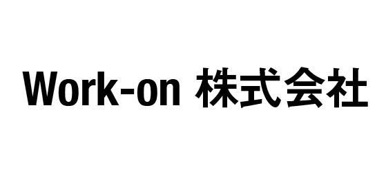 Work-on株式会社