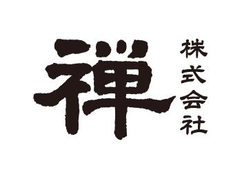 株式会社 禅